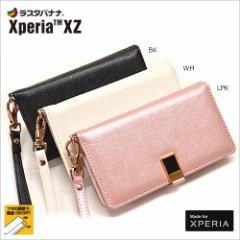 【ラスタバナナ正規品】 Xperia XZ SO-01J/SOV34 ケース/カバー 手帳型 viviana エクスペリア XZ スマホケース