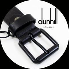 『ついでに買ってお得』 ダンヒル DUNHILL メンズベルト 型押しつや無しブラック HPS265A