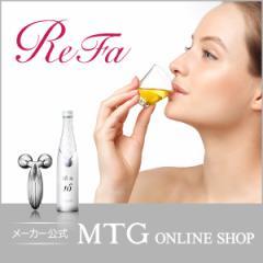 【新発売】リファコラーゲンエンリッチ 480mL&リファカラットレイ メーカー公式 ReFa COLLAGEN ENRICH 美肌 コラーゲンドリンク