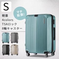 スーツケース キャリーケース キャリーバッグ 超軽量 容量拡張 トランク 旅行箱 sサイズ 小型 送料無料