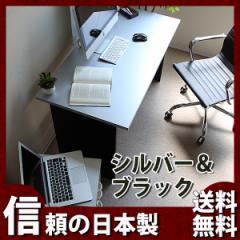 学習机 学習デスク 省スペース コンパクト 木製 おしゃれ 120 引き出し シルバー ブラック 2点セット 日本製