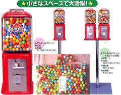 18mm対応 再生品 ガムマシン & ガムボールセット (新スタンド別売)