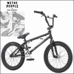 """【2017モデル】BMX 完成車 WETHEPEOPLE """"CURSE FS"""" 18インチ 18 Matt Black ストリート パーク 自転車"""