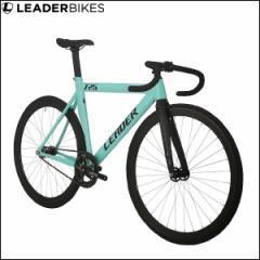 "LEADER BIKE リーダーバイク ""725TR COMPLETE BIKE"" シーフォームグリーン 自転車 完成車 ピストバイク"