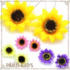 【送料無料】カラー フルール ピアス レディース 女性 アクセサリー 造花 花 フラワー ひまわり 向日葵 ヒマワリ スイング 揺れる ゆれる