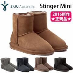 エミュー ブーツ EMU スティンガー ミニ 2016新作 正規品  Stinger mini ムートンブーツ W10003 emu1 *b