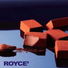 ロイズ 生チョコレート オーレ 【ROYCE】