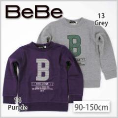 【1/20再値下げ】60%OFF【ネット・アウトレット限定】【BeBe/ベベ】Bパッチ刺繍トレーナー/90-150cm-bet