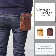 ★送料無料★ ウエストポーチ メンズ レディース ヴィンテージデザインのおしゃれな本革シザーバッグ (2色)【E-728K】