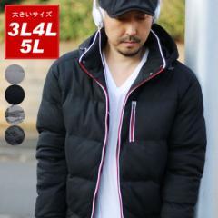 送料無料 大きいサイズ メンズ 表地 カットソー素材 中綿 ジャケット キングサイズ 3L 4L 5L マルカワ フード パーカー アウター ジップ