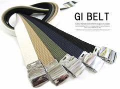 【ベルト】【GIベルト】【ビジネス】ベルト GIベルト ガチャベルト メンズ レディース メンズファッション 通勤 通学 無地
