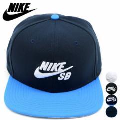 送料無料 NIKE ベースボールキャップ キャップ 帽子 メンズ レディース スポーツ シンプル 無地 ワンポイント アウトドア ストリート