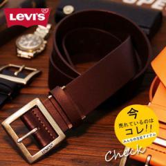 【送料無料】【Levis】【ビジネス】【ベルト】【本革】ベルト メンズ メンズファッション ベルト メンズ バックル ギフト プレゼント