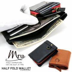 送料無料 Mru 折りたたみ財布 二つ折り財布 財布  メンズ レディース レザー 通勤 通学 シンプル 無地 キレイめ ビジネス