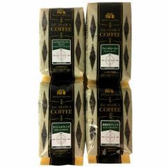【送料込み】 成城石井 オリジナルコーヒー お試しセット