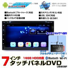 7インチタッチパネル Android6.0 搭載DVDプレーヤーiPhone・スマホ連携+4x4フルセグチューナーセット[U6908F]