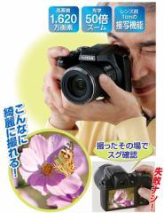 富士フィルムデジタルカメラ(54069-000)