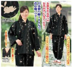 うさぎの和柄作務衣(53525)
