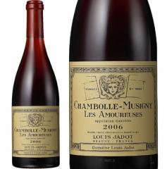 ルイ ジャド シャンボール ミュジニー 1er レ ザムルーズ 2014年 750ml (恋人たちという名のワイン 赤ワイン フランス ブルゴーニュ)