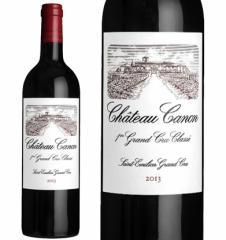 シャトー・カノン 2013年 750ml (シャネルが所有する赤ワイン/フランス/ボルドー/フルボディ/プレゼントにおすすめ)