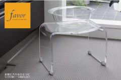 【送料無料】アクリル製お風呂いすSサイズ&お風...