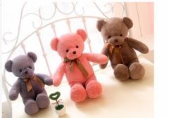 【送料無料】 ぬいぐるみ くま 大 テディベア クマ お祝い プレゼント 玩具 おもちゃ 動物 熊人気 抱き枕 クリスマス4色 60cm