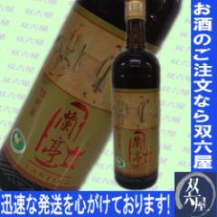 ●紹興酒 蘭亭 陳五年 17度 600ml●5年熟成のまろやかな紹興酒