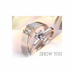 ゆうメール 送料無料 シルバー リング ペア プレゼント 指輪 セット 記念 カップル