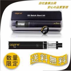 Aspire K4 アスパイア スターターキット BLACK ブラック  電子タバコ VAPE