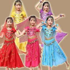 【翌日発送】ハロウィン 6点セット 子供用キッズ ベリーダンス 衣装 子供/キッズ 子供用 オリエンタルダンスセット