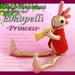 幸運を運ぶインディアンの精霊☆遂に待望のピンクゴールド解禁【KOKOPELL -Princess-】2個以上で送料無料♪