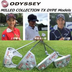 オデッセイ 2016年 限定 ツアー仕様モデル MILLED COLLECTION TX DYPE Models パター