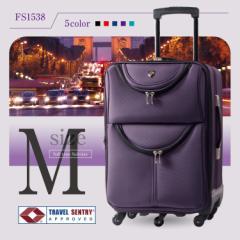 キャリーケース キャリーバッグ スーツケース Mサイズ FS1538 中型 ソフトタイプ ファスナー 送料無料