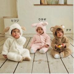 ふわふわモコモコベビー/もこもこカバーオール/防寒/フード&足つき暖かい/ベビー服/サイズ80/90/