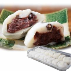 もっちり『北海道 豆大福』約85g×たっぷり16個 ※冷凍○