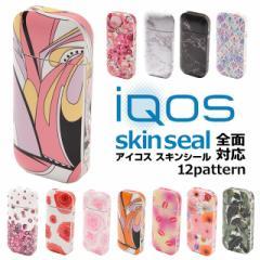 SALE★800円 iQOSシール 12色から選べる アイコス...