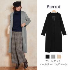 Pierrot(ピエロ)ウールタッチノーカラーコート [ アウター あったか ]