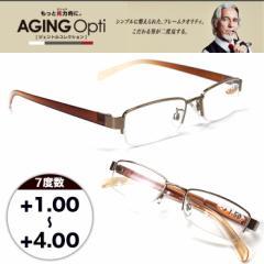 【定形外送料無料※代引対象外】老眼鏡 シニアグラス メンズ 男性用 おしゃれ ハーフリム リーディンググラス DR-34
