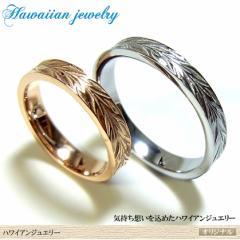 送料無料 刻印可能 ハワイアンジュエリー リング 指輪 メンズ レディース ピンクゴールド スチールシルバー ステンレス/grs8508
