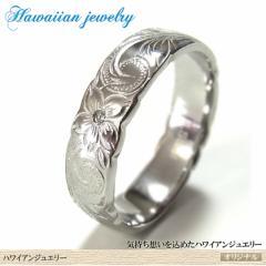 送料無料 刻印可能 ハワイアンジュエリー リング レディース メンズ 指輪 スチールシルバー ステンレス/grss515