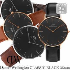 ダニエルウェリントン クラシックブラック36mm Daniel Wellington Classic Black /classicblack-36mm/import