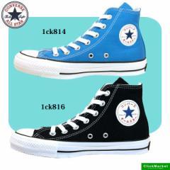 コンバース CONVERSE ALL STAR 100 KATAKANA HI オールスター カタカナ ハイ 1CK814 1CK816 レディース