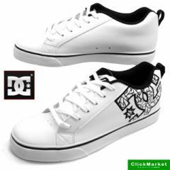 ディーシーシューズ DC Shoe COURT VULC SE SN 171031 TBP コートバルカ スニーカー 白黒 メンズ