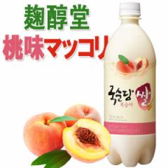 新登場★ 麹醇堂 米マッコリ 桃味 750ml(ペット)★天然桃果汁入り低アルコール