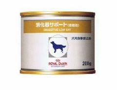 ロイヤルカナン 犬用  消化器サポート 低脂肪 缶 200g(単品)
