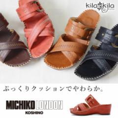 ミチコロンドン MICHIKO LONDON KOSHINO サンダル ウェッジソール ウエッジソール ウェッジヒール ウエッジヒール 黒