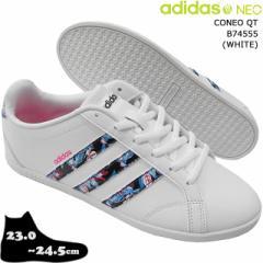 アディダス ネオ コーネオ QT  adidas neo CONEO QT(B74555:WHITE)(レディースサイズ)