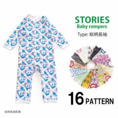 STORIES ストーリーズ 子供服 17春夏 総柄長袖肌着 ベビー 4171505