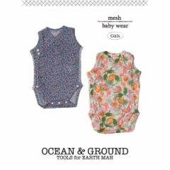 Ocean&Ground オーシャン&グラウンド ベビー GIRLS ノースリーブメッシュコンビ肌着 o-1710103
