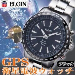 送料無料!エルジンGPS衛星電波ウォッチ(ELGIN,GPS2000S-B,メンズ,腕時計,GPS衛生電波受信,時計合わせ不要,LEDライト)